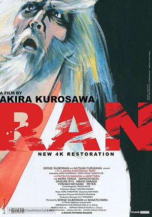 ran_1985_akira_kurosawa