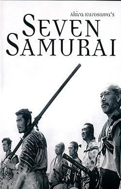 seven_samurai_1954
