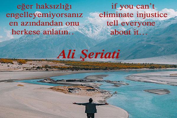 ali_seriati